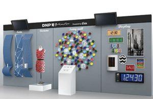 E-Ink-DNP-ePaper-Display