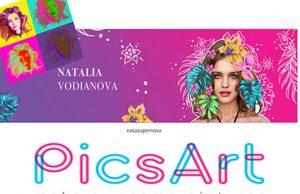 PicsArt-NatalieVodianova-Banner
