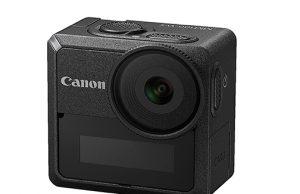 Canon-MM100-WS-modular-banner