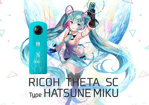 Ricoh-Theta-SC-Type-Hatsune-Miku–Banner