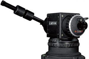 Cartoni-E-CUBE-7-close-up