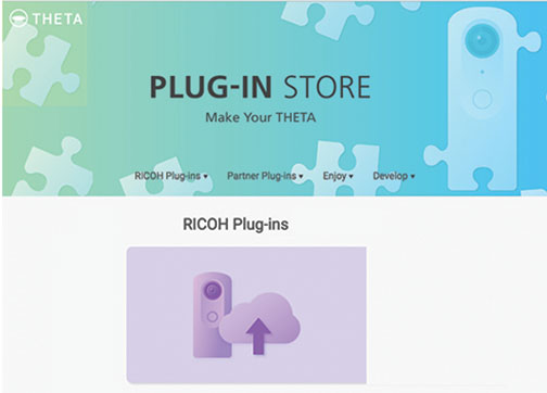 Ricoh-Plug-in-Store