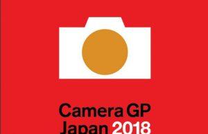 TIPA-Camera-JP-Japan-2018
