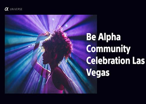 Sony-Be-Alpha-Las-Vegas-banner