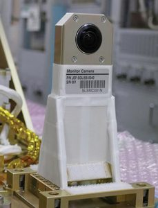 Ricoh-Jaxa-360º Space Camera