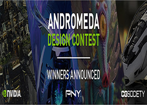 Andromeda-Contest-banner