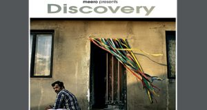 Meero-Discovery-banner