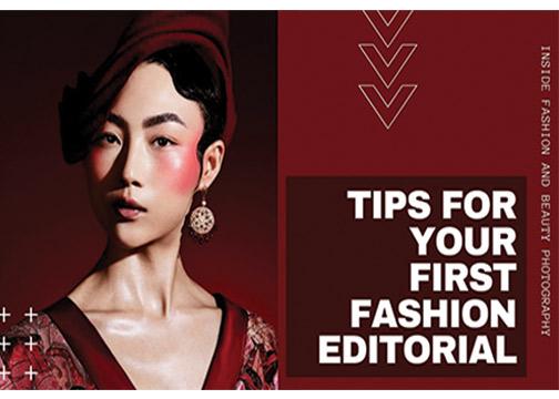 AdoramaTV-Fashion-July-Aug-2020