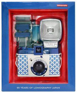 Lomo-DianaF__nami_packaging_front.jpg-(1)