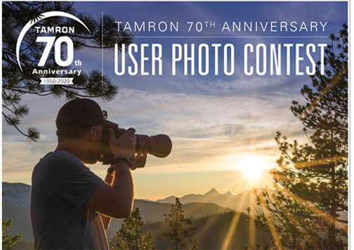 Tamron-User-Photo-Contest-Graphic