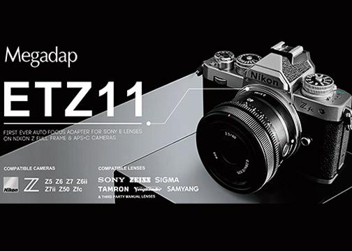 Megadap-ETZ11-ADAPTER-GRAPHIC